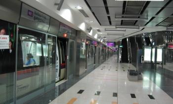 File photo of HarbourFront station, 2006. (Image: Sengkang.)