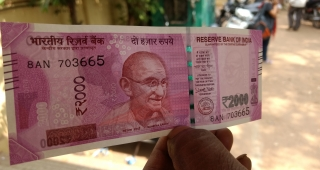 A 2000 rupee note printed in Mysore (Image: Agastya Chandrakant.)