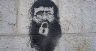 Graffiti stencil of Khader Adnan, Ramallah, 2012. (Image: Friends123.)