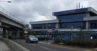 File photo of London City Airport, 2008. (Image: Sunil060902.)