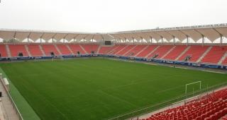 Estadio Municipal Nelson Oyarzún Arenas (Image: Mi Planeta Personal.)