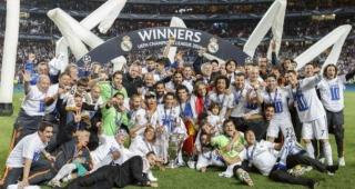 File photo of Real Madrid winning the Champions League final in 2014 against Atlético Madrid (Image: El Coleccionista de Instantes Fotografía & Video.)